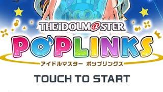 【ポプマス】01 ツイッターの広告で見かけたアイマスでツムツム的なパズル!【アイドルマスターポップリンクス】