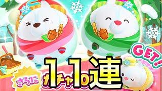 【ツムツムランド】雪だるま 11連ガチャ