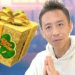 【ツムツム】#408 無課金フルコンプリートへの道!! 正月三が日セレクトBOX 2日目&3日目!!