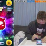 【ゲーム】#41 ツムツム何点取れるか!マックィーン編!