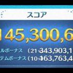 ツムツム シンデレラ スキル4(sl4) 21億 終盤から