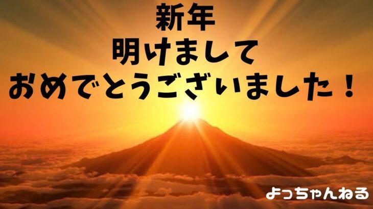 ツムツムランド実況#7