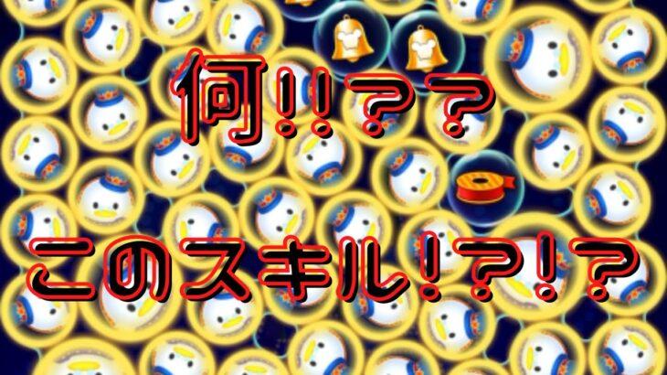 ツムツムランド実況#8