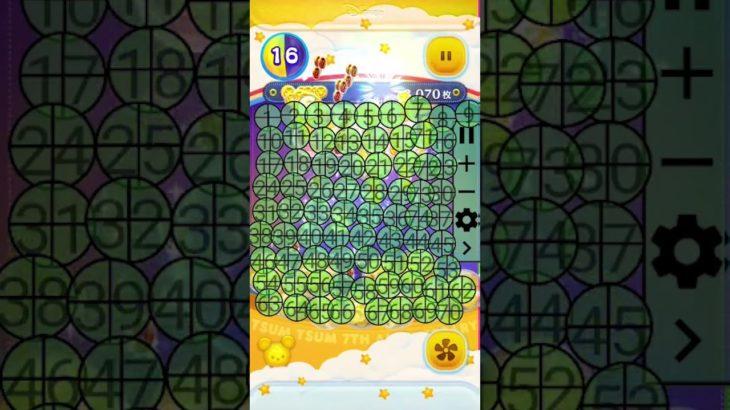 【ツムツム】ボーナスステージを自動化しただけ(イベント 気球をつくろう)(android.os)(無音)