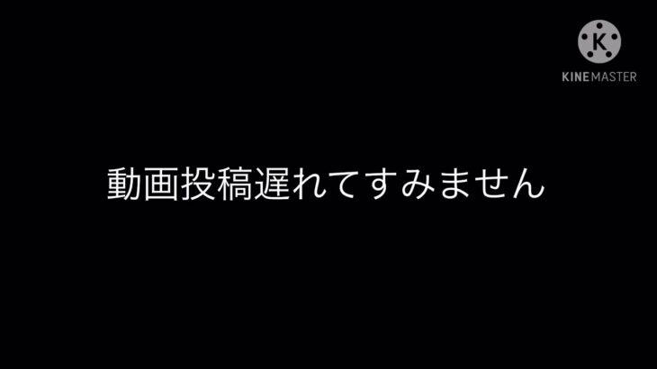 ツムツム初心者の本気プレイ!