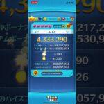 【ツムツム】邪マレ スキル4   2億 ポーズ  #Shorts