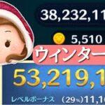 【ツムツム】ウィンターベル 5000万 延長ありスキル6