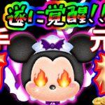 【ツムツム 手元】来たぞ~手元万枚プレイ!バットハットミニー スキルMAX 素枚10000枚!!