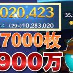 【ツムツム】エージェントP 4900万 スキル6