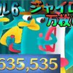 【ツムツム】エージェントP スキル6 ジャイロで万枚超え 2800万点【tsumtsum】