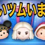 【ツムツム】セレボリーク情報!白の女王、忍者ミッキーなどでコイン稼ぎ!【セレクトボックス】