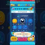 【ツムツム】最近ハマりました!アプリゲーム楽しいねヾ(≧▽≦)ノ