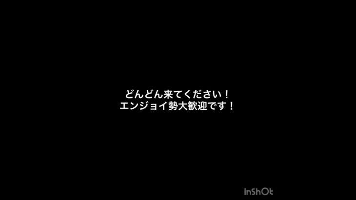 【ツムツム】ハート交換グループ 友達募集!ノルマ3個です!