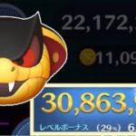 【ツムツム】コブラジャファー 3000万 スキル6
