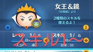 ブルー動画【ツムツム】304【今日のツム36】