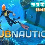 #4 【LIVE】設計図をツムツム2「Subnautica GT」【オズ】