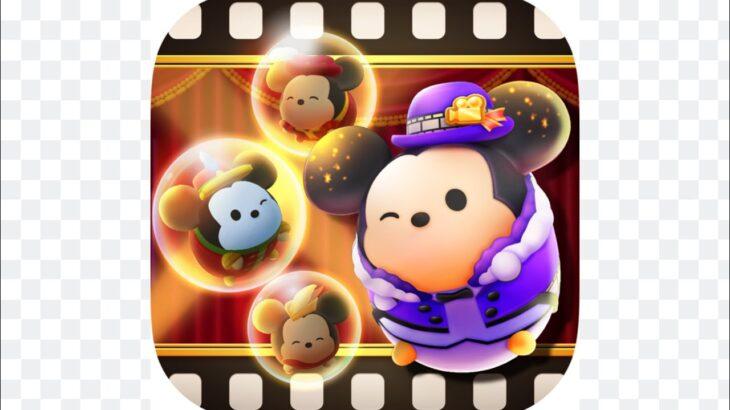 ♡ディズニーツムツムランド♡ツムツムランド映画祭♡スペシャルパーレドチケット🎫映画祭🎬バージョン♡2021年3月19日♡【Disney Tsum Tsum Land Film Festivals】♡