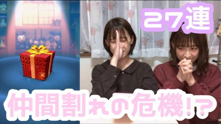 【女王&鏡】確率アップのうちに絶対当てる!!【ツムツム】