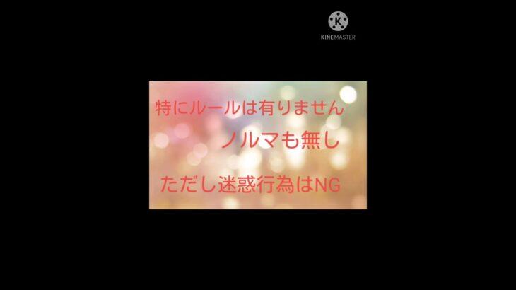 【ツムツム】ディズニーツムツムハート交換グループ メンバー大募集動画