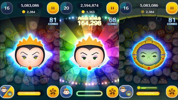 「ツムツム x Tsum Tsum」女王 Queen VS 女王&鏡 Queen and Mirror