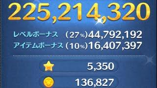 [ツムツム]2億達成 コイン倍率少しでもデカイ