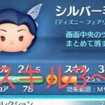 ブルー動画【ツムツム】360【今日のツム86】