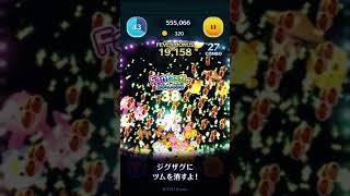 4月新ツムツム・スキル紹介