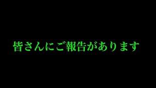 大切なお知らせ 【ツムツム】#74