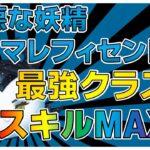 【ツムツム】邪悪な妖精マレフィセント スキル6【コイン稼ぎ】