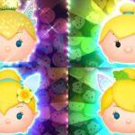 「ツムツム  x Tsum Tsum」 小仙子 ティンカー・ベル Tinker Bell Collection~ Rainbow Tinker Bell 彩虹小叮噹 フラワーティンク(チャーム)
