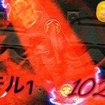 【ツムツム】大将ベイダー スキル1 5▸4のみ 1026万!