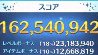 【ツムツム】奇跡の耐えデレラ 1億6000万 #shorts