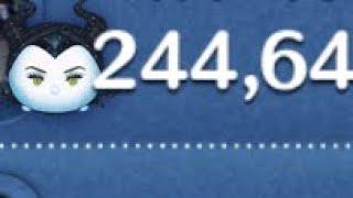 ツムツム スコア2億?かかった時間3時間