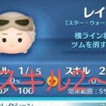 ブルー動画【ツムツム】387【今日のツム108】