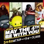 5月4日はスターウォーズの日!★May the Force be with you.★スターウォーズツムを使っていくよ★YouTubeライブ#624【ツムツム│Seiji@きたくぶ】