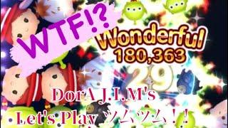 【ツムツム】DorA J.I.MのLet's Play ツムツム!!侍大将はジャイロで消去数が変わる!?これは検証するしかねぇよなぁ?ちなみにスキルレベル2に上がりました笑笑