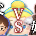 【ツムツム】勝つのはどっち??シンデレラで親子対決!
