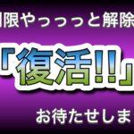 【ツムツム】ツムツムグループ☆メンバー募集のお知らせ☆