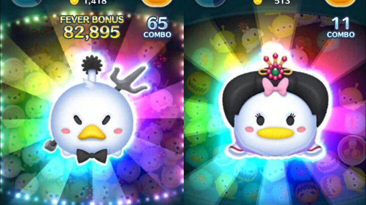 「ツムツム x Tsum Tsum」忍者唐老鴨 Ninja Donald 忍者ドナルド VS 公主黛絲 和服黛絲 Princess Daisy お姫様デイジー