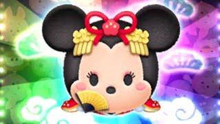 「ツムツム x Tsum Tsum」Event禮物~~~ お姫様ミニー Princess Minnie 米妮公主