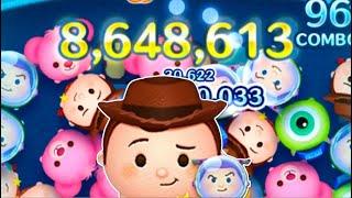 【ツムツム】1フィーバー860万 ウッディ&バズ