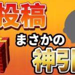 【ツムツム】プレミアムガチャ制覇!!約2年間、毎日コツコツやって行きます!!