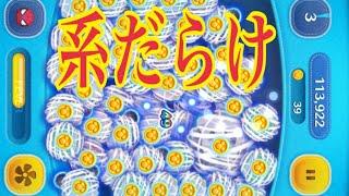 ツムツム スパイダーマン 49チェーンする方法! #shorts