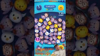 【ゲーム】#55 ツムツム何点取れるか!イーヨー編!