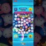 【ツムツム】ツムツム初心者によるライトニング・マックィーンFタイプ スキル1 プレイ 約2300枚!!