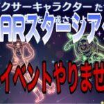 【ツムツム】PIXARスターシアターイベント!エリア3をまったりプレイ!【一緒にイベントやろう】