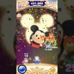 Tsum Tsum Land ディズニー ツムツムランド Mickey 米奇