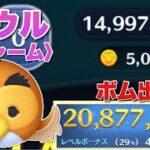 【ツムツム】オウル(チャーム) 2080万 スキル6
