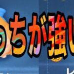 【ツムツム】ハクナマタタシンバとガジェット!スキル3だとどっちが強い?【ピックアップ】