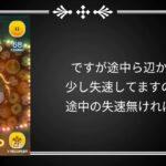 【ツムツム】アナキン  スキル3   5600コイン